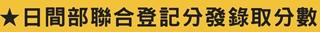 雲端圖1000x32 - 複製 (2).jpg