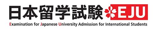 日本留學試1.png