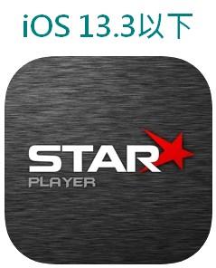 StarPlayer.jpg